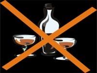 Выксунские полицейские изъяли из незаконного оборота более 1700 бутылок алкогольной продукции