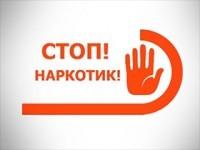 В Нижнем Новгороде полицейскими пресечена деятельность нарколаборатории