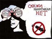 Наркополицейские пресекли 4 факта незаконного хранения запрещенных веществ