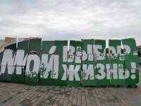 Представитель общественного совета при УМВД рассказала детям о вреде наркотиков
